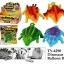 Z048 Dinosaur-Balloon-Ball บอล ไดโนเสาร์ เป่าลม ไทรเซอราทอปส์ 1 ชิ้น คละสี thumbnail 6