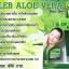 LS Celeb Aloe Vera Box Set สบู่ + มอยเจอไรเซอร์ thumbnail 5