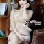 DR-LR-220 lady Elisa Classy Glam Embellished Insert Lace Dress in Nude thumbnail 6