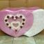กล่องใส่ซองหัวใจคู่ thumbnail 1