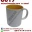 แก้วสำหรับพิมพ์สกรีน ทรานเฟอร์ แก้ว sublimation แก้วทรงกระบอก ด้านในมีหลายสี thumbnail 6