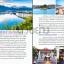 ไต้หวัน เล่มเดียวเที่ยวได้จริง thumbnail 9