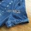 Lady Alison Sporty Elegant Embellished Denim Pantsuit wit Belt L199-95C07 thumbnail 13