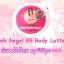 BB กันแดดใยไหม spf 50 (Pink Angel) By Fefee thumbnail 1
