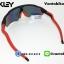 แว่นตาปั่นจักรยาน Oakley Radar EV. thumbnail 39