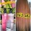 แชมพูเร่งผมยาว Angel Hair 130 ml. thumbnail 6