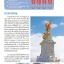 ENGLAND อังกฤษ thumbnail 10