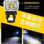 ไฟ USB สว่างมาก thumbnail 4
