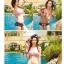 SM-V1-120 ชุดว่ายน้ำแฟชั่น คนอ้วน เด็ก ดารา thumbnail 6