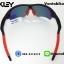 แว่นตาปั่นจักรยาน Oakley Radar Rock thumbnail 19