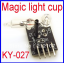 Magic Light Cup Module KY-027 thumbnail 1