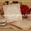 การ์ดแต่งงาน ADORA หน้าเดียว (C0171,C0176) thumbnail 1