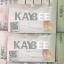 เคบี เพอร์เฟค kaybee perfect ช่วยในการเผาผลาญไขมันส่วนเกิน ส่ง 600 บาท thumbnail 7