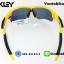 แว่นตาปั่นจักรยาน Oakley Radar Rock thumbnail 23