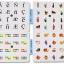 BO023 pair game เกมส์บอร์ด เสริมพัฒนาการ เกมส์ จับคู่ความจำ thumbnail 6