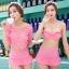 SM-V1-405 ชุดว่ายน้ำเซ็ต 3 ชิ้น สีชมพู (บรา+กางเกง+เสื้อคลุมผ้าลูกไม้) thumbnail 1