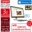 "LENOVO AIO 910-27ISH (F0C20029TA) 27"" 4K Touch / i7-6700T / GTX 950A / 16GB / 256GB+1TB /3Y thumbnail 1"