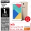"Samsung Galaxy J7 Prime+MicroSD32GB 5.5 FHD"" / Ram3GB/Rom32GB/Camera13MP /1Yประกันศูนย์(Gold) thumbnail 1"