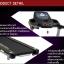 เครื่องลู่วิ่งไฟฟ้า 3.0HP S630 Foldable & Full option Running Machine thumbnail 2