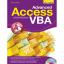 Advanced Access ฉบับเขียนโปรแกรม VBA thumbnail 1