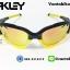 แว่นตาปั่นจักรยาน Oakley Jawbone รุ่นใหม่ thumbnail 13