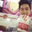 Amore Asta Pearl อะมอเร่แอสต้าเพิร์ล สาหร่ายแดงจากญี่ปุ่น ถูกลงกว่าเดิม 300 บ. thumbnail 1