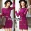 Lady Jane Sweet Modern Twist Embroidered Lace Dress L218-75C02 thumbnail 3