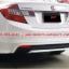 ชุดแต่งรอบคัน Honda Civic 2012 2013 AERO SPORT thumbnail 2