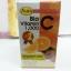 Aura Bio Vitamin C 1,000 mg ออร่า ไบโอซี หน้าใส สุขภาพดี มีออร่า ส่ง 120 บาท thumbnail 6