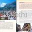 สวิตเซอร์แลนด์ เล่มเดียวเที่ยวได้จริง thumbnail 6