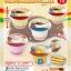 Ca594 pururin pudding ลิขสิทธ์แท้ ญี่ปุ่น thumbnail 1