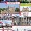 ENGLAND อังกฤษ thumbnail 3