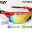 แว่นตาปั่นจักรยาน Oakley Radar Rock thumbnail 11