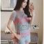 Lady Rachel Rainbow Pastel Striped Lace Set L263-7908 thumbnail 2