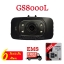 กล้องติดรถยนต์ GS8000L ราคาประหยัด คุณภาพเกินราคา คมชัดทั้งกลางวันและกลางคืน thumbnail 1