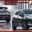 ชุดแต่งฟอร์ดเฟียสต้า 2014 2015 Ford Fiesta 2015 2016 IDEO thumbnail 2