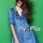 Lady Rosalie Smart Chic Embroidered Denim Shirt Dress thumbnail 1
