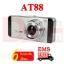 กล้องติดรถยนต์ Anytek AT88 FullHD 1080P WDR ตัวเครื่องทำจากโลหะ ดูหรูหรา ภูมิฐาน ในราคาที่สัมผัสได้ง่ายๆ thumbnail 1
