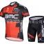 ชุดปั่นจักรยาน ทีม BMC ขนาด XXXL พร้อมส่งทันที รวม EMS thumbnail 1