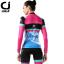 ชุดปั่นจักรยานผู้หญิง Cheji Black-Pink เสื้อปั่นจักรยานแขนยาว พร้อมกางเกงปั่นจักรยานแขนยาว อย่างดี thumbnail 2