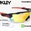 แว่นตาปั่นจักรยาน Oakley Radar EV. thumbnail 1
