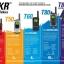 วิทยุรับส่ง วอคกี้ทอคกี้ Motorola TLKR 60 แพคคู่ (พร้อมแท่นชาร์ท) thumbnail 4