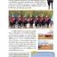 ENGLAND อังกฤษ thumbnail 19