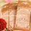 การ์ดแต่งงาน VIP-SCT หน้าเดียว (9-0291,9-0292) thumbnail 1