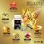 Melasma Sure Block White Cream ครีมเหง้าไพลสด 100% ลดฝ้า หน้าขาวใส thumbnail 15
