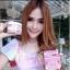 ครีมโสมสตรอว์เบอร์รี่ Gingseng strawberry Cream By Shizuka ขยันทาทุกวันขาวชัวร์ thumbnail 4