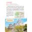 Japan Kansai คันไซ เที่ยวได้ไกล ไปได้อีก thumbnail 25