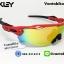 แว่นตาปั่นจักรยาน Oakley Radar EV. thumbnail 21