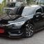ชุดแต่ง รอบคัน Honda Civic 2016 2017 MDP Style V2 thumbnail 17