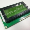 LCD 16x4 Yellow
